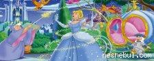 Cinderella Kayıp Yıldızlar
