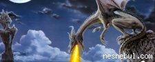 Dragon Gizli Yıldızlar